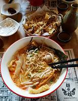 Click image for larger version.  Name:bowl of noodles.JPG Views:76 Size:74.1 KB ID:20740